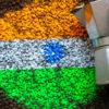 Arabika India Plantation